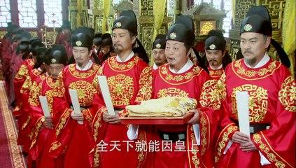 隋唐英雄5 第5集 Heros in Sui Tang Dynasties 5 Ep5