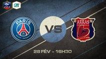 Samedi 28 février à 16h30 - Paris St Germain (B) - Arras Football - CFA A
