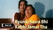 Kyunki Sasra Bhi Kabhi Jamaai Tha | Malegaon Comedy Movies | Final Climax Scene| Part 14