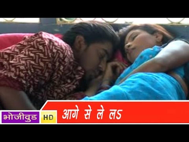 HD आगे से लेला | Aage Se Lela |  Sawan । Bhojpuri Hot & Sexy Song । भोजपुरी सेक्सी लोकगीत
