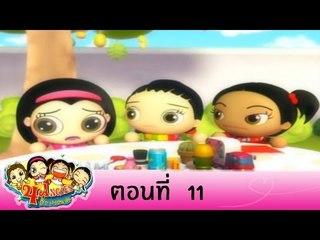 4 Angies สี่สาวแสนชน ภาคที่ 1 ตอนที่ 11 ครูใหญ่ถูกมนุษย์ต่างดาวจับตัวไป On Air 16 ก.ค. 57