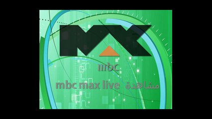 MBC MAX Resource | Learn About, Share and Discuss MBC MAX At