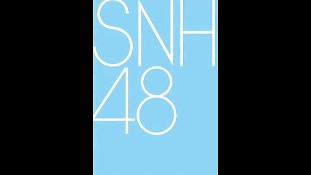 SNH48 - Kimi No Koto Ga Suki Dakara (Audio)