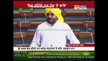 MP Bhagwant Mann demands probe in ongoing process of BPL cards   Lok Sabha