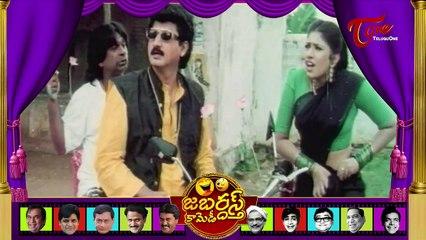 Jabardasth Comedy Scenes 08 || Hilarious Telugu Comedy Scenes Back to Back