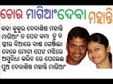 -INDIAN CRICKETER-WIFE RITIMUKTA MOHANTY-DEBASIS-MOHANTY-DEBASISH-MARRIED-SPOUSE-RANJI COACH ODISHA-CRICKET-TEAM-ORISSA-NE~-2