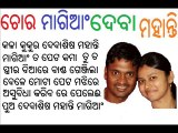 -INDIAN CRICKETER-WIFE RITIMUKTA MOHANTY-DEBASIS-MOHANTY-DEBASISH-MARRIED-SPOUSE-RANJI COACH ODISHA-CRICKET-TEAM-ORISSA-NE~-3