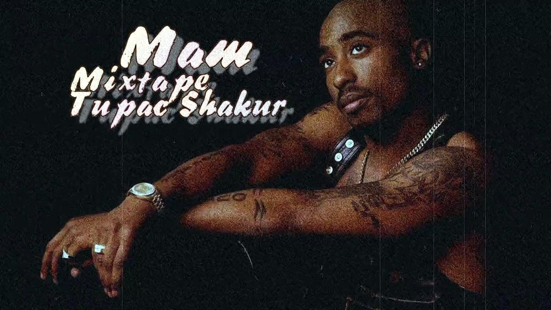 Эта б. (текст Легенды про…) Mixtape Tupac Shakur (2015)