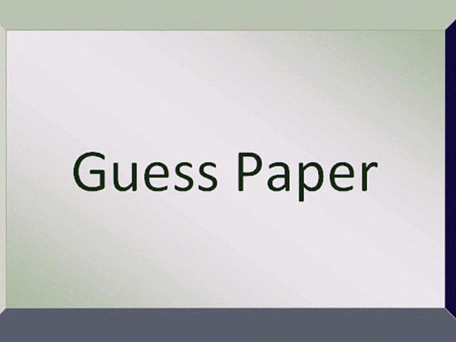 Biology 9th Class Guess Papers 2015