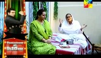 Sartaj Mera Tu Raaj Mera Episode 3 Full on Hum Tv 25th February 2015