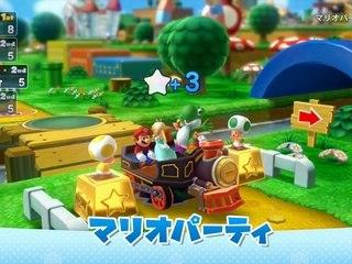 Trailer février 2015 de Mario Party 10