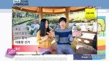 Spreading Korean to the World, SUN Hyun-woo 한국어 전도사, 'Talk To Me IN KOREAN' 대표 선현우