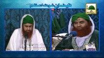 Madani Muzakra - Juma Ki Namaz Kay Liye Imama Bandhna Kesa - Ep 861 - Maulana Ilyas Qadri
