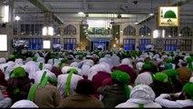 Madani Muzakra - Musalman Ka Musalman Ko Munafiq Kehna Kesa - Ep 861 - Maulana Ilyas Qadri