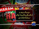 'Haram' ingredients in most of imported food items in Pakistan
