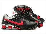2015 chaussures de mode de haute qualité Chaussures Nike Shox R4 Homme Pas Cher