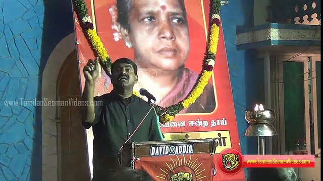Seeman 20150222 Speech at Chennai NTK HQ for 4th Year Parvathi Amma Memorial Event