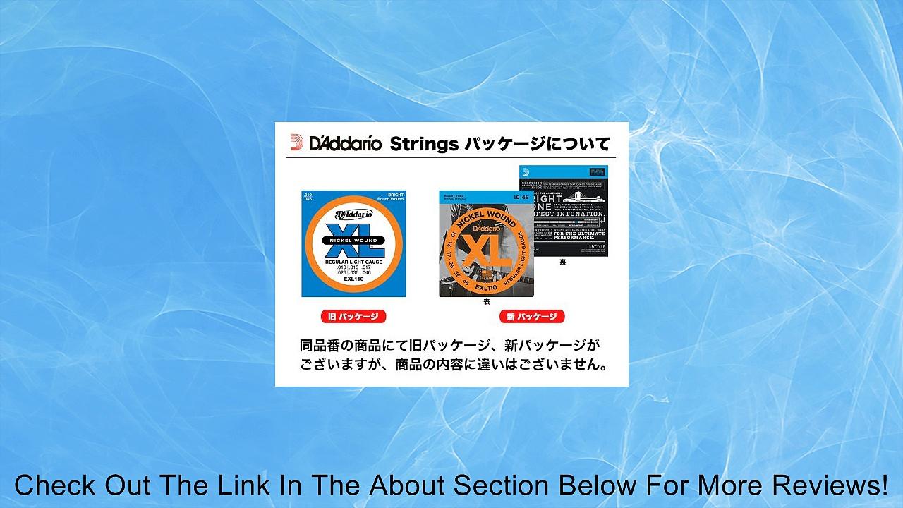 D'Addario EXL117 Nickel Wound Electric Guitar Strings, Medium Top/Extra-Heavy Bottom, 11-56 Review