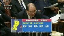 الفيلم الوثائقي : تسونامي اليابان: كيف وقــع - Japans Tsunami: How It Happened