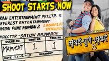 Mumbai Pune Mumbai 2 - Shoot Begins - Swapnil Joshi, Mukta Barve - Marathi Movie