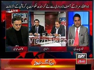 Khwaja Saad Raffique has more money than last four dictators of Pakistan :- Fawad Chaudhry