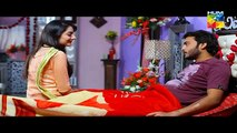 Sartaj Mera Tu Raaj Mera Episode 4 Full Drama on Hum Tv February 26, 2015