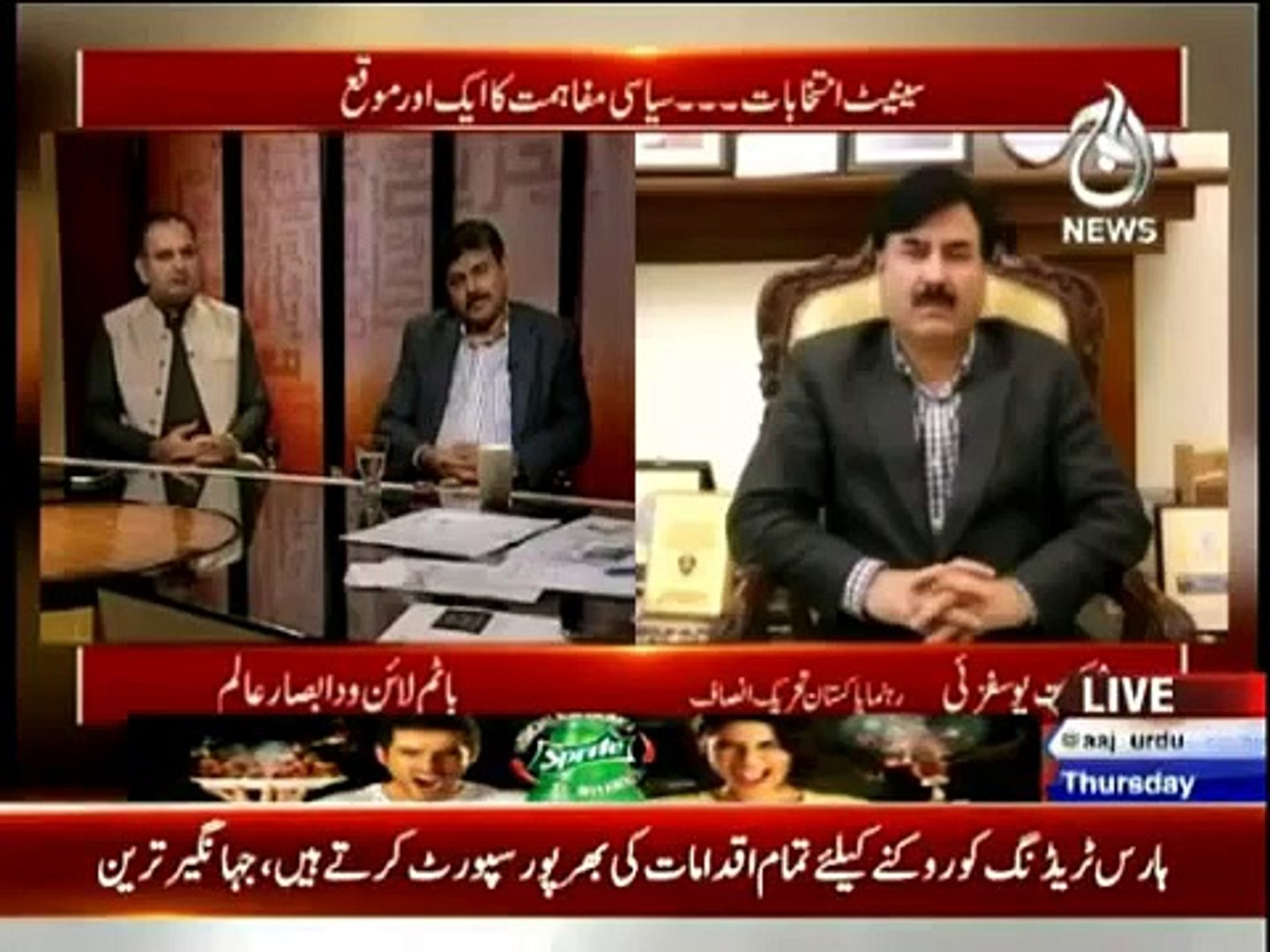 Bottom Line 26 February 2015 On  Aaj News - PakTvFunMaza