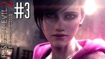 DEAD ISLAND - Resident Evil: Revelations 2 - Episode 1 Gameplay Walkthrough Part 3