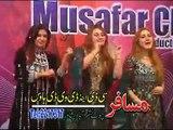 Musarrat Momand Shana Shana Orbal - Salma Naz,  Aw Urooj Momand