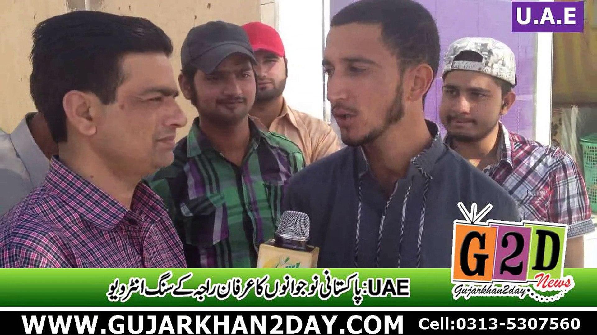 Pakistani Community Interviews