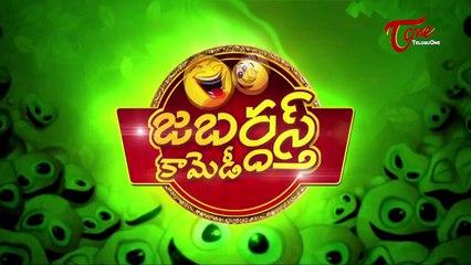 Jabardasth Comedy Scenes 10 || Hilarious Telugu Comedy Scenes Back to Back