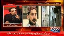 Uzair Baloch confessed killing Khalid Shahenshah & involvement of PPP Leadership (Zardari) in murders, Dr. Shahid Masood