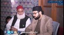 Dr  Hassan Qadri addresses a spiritual gathering at Minara-tus-Sallam, Ghosha-e-Durood