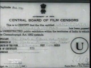 Vande Mataram   Complete Telugu Movie   Mangala Sutram   Rajasekhar