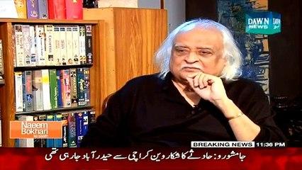 What anwar maqsood said about his Khabarnaak mimicry