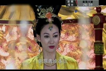 隋唐英雄5 第12集 Heros in Sui Tang Dynasties 5 Ep12