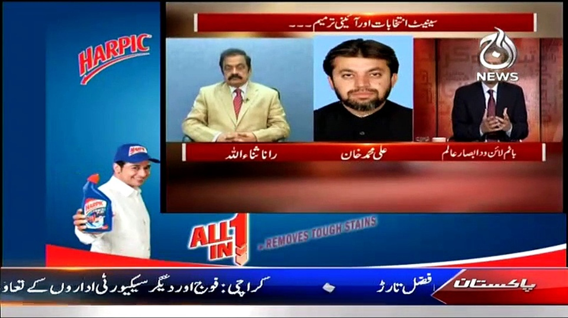 Bottom Line With Absar Alam – 27th February 2015