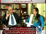 Nasim Zehra @ 930 - 27th February 2015