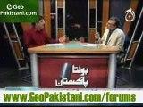 Bolta Pakistan 23rd Oct