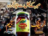Funny 2013 Very Funny Pakistani Video Funny Clips New Funny Clips Pakistani 2017 funny videos | funny clips | funny video clips | comedy video | free funny videos | prank videos | funny movie clips | fun video |top funny video | funny jokes videos | funny