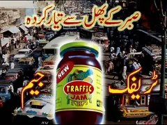 Funny 2013 Very Funny Pakistani Video Funny Clips