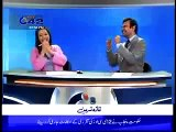 Pakistani Funny Clips 2017 Funny Video C42 mistakes News Bloopers funny videos | funny clips | funny video clips | comedy video | free funny videos | prank videos | funny movie clips | fun video |top funny video | funny jokes videos | funny jokes videos |