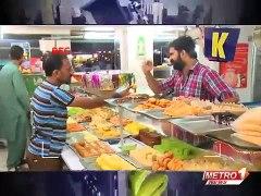 Zara Hut Kay 2014 New pranks Pakistani Funny Clips