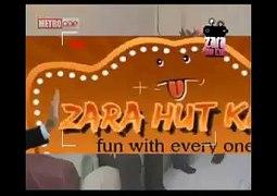 Zara Hut Kay Akhter Sherwani New Funny Pakistani C