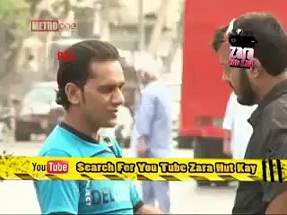 Zara Hut Kay bahi kharid lo New Funny Pakistani Clips funny videos | funny clips | funny video clips | comedy video | free funny videos | prank videos | funny movie clips | fun video |top funny video | funny jokes videos | funny jokes videos | comedy funn