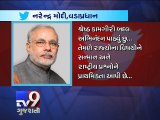 PM welcomes Union Budget, terms it positive and pragmatic - Tv9 Gujarati