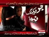 Ubera aka Areeba Murder case - Watch murderer Tooba confession statement