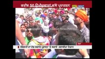50 Candidates contest in Punjab Municipal Councils & Nagar Panchayats elections, protest in Moga