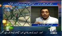 An Excellent Charging Up Message For Misbah Ul Haq By Shoaib Akhtar