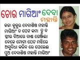 video gsm -INDIAN CRICKETER WIFE DEBASISH MOHANTY-RITIMUKTA MOHANTY-DEBASIS-COACH-ORISSA RANJI-ODISHA SPOUSE  COUPLE  MARRIED